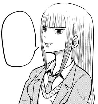 Cartoon speech bubble high school girl