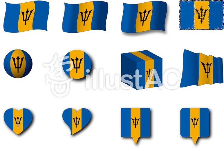 バルバドスの国旗のイラスト
