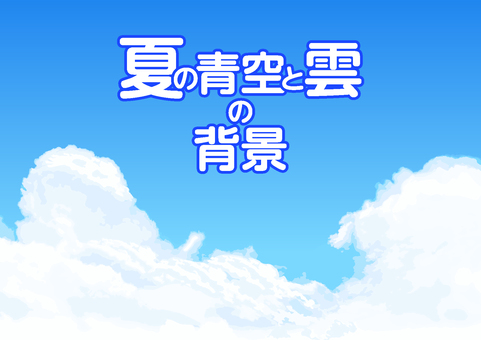 Summer blue sky and clouds background material-vector data