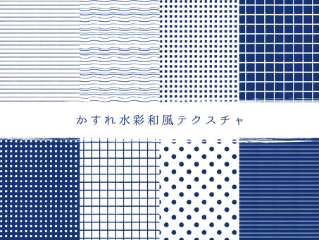 Hazy water color Japanese style texture (indigo)