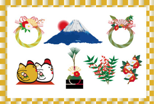 New Year's Card Material Various 2