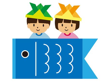 Children's Hee (Koinobori)