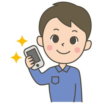 Make a phone call (male)