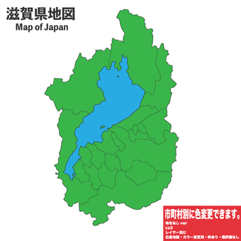 Shiga Prefecture No place name