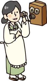 Showa (old telephone 2)