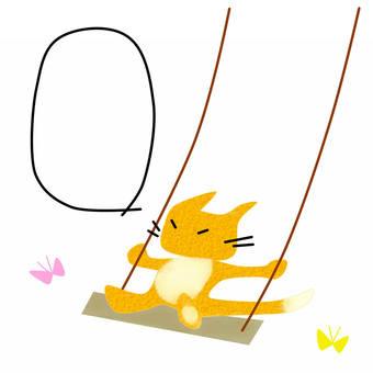 Swing cat 2
