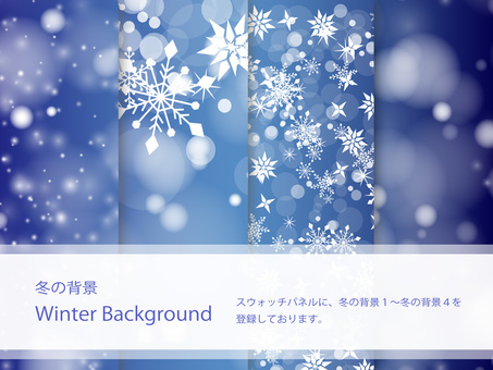Winter color background set ver 01
