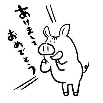 Shouting ②