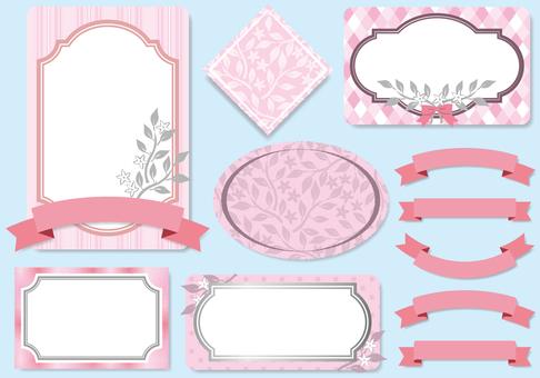 Spring summer frame material (pink)