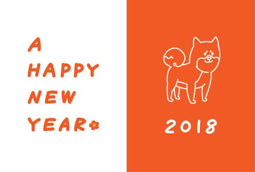 New Year card 02