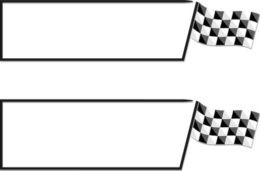 Goal flag title frame