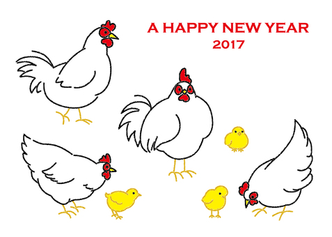 2017 New Year cards 22