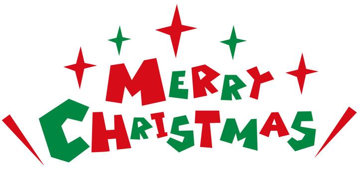 MERRY CHRISTMAS ☆ English logo