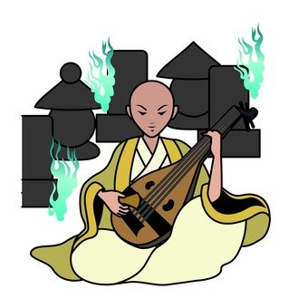 Pipa Master
