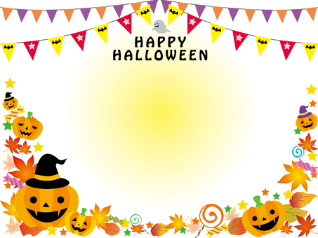 Halloween frame text 2