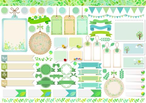 Spring Material 37