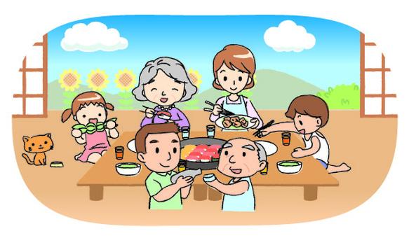 Summer family members