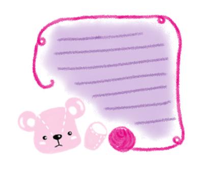 Kuma-chan card