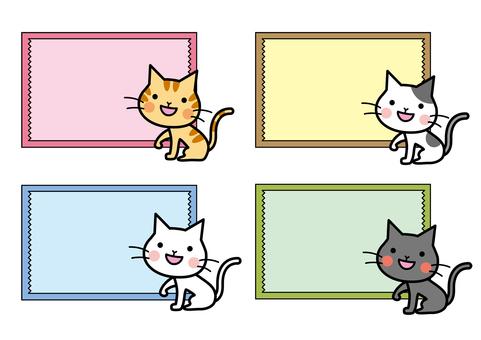 고양이의 메모장
