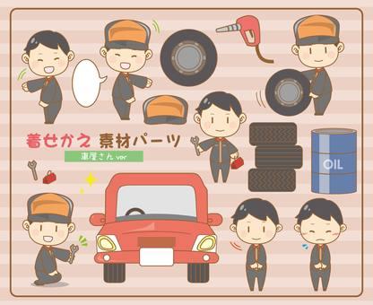 Various occupations (adults) car shops, repair shops