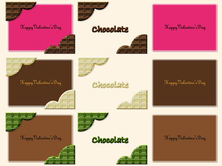 초콜릿 카드 프레임 차 흰색 말차