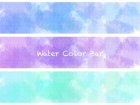 Watercolor bar