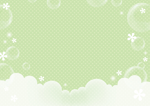 Furen * Awaa wood green
