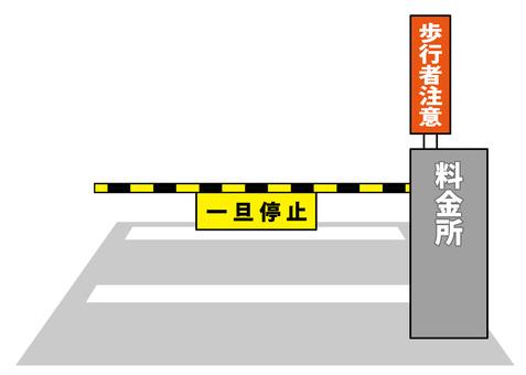 Car 07_02 (parking lot)