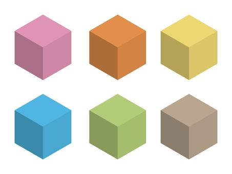 Cube (colorful)