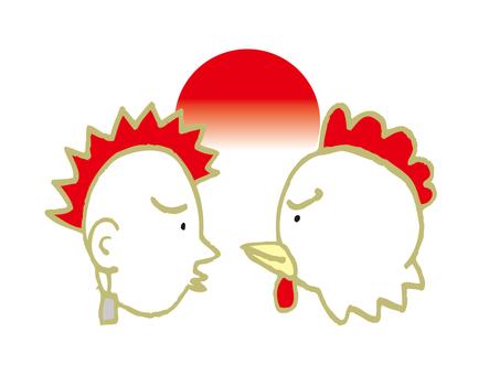 Chicken VS punks