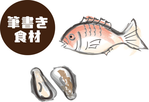 Ingredients for brush writing (鯛, oysters)