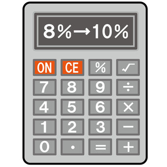 Calculator 01_02 (consumption tax increase)