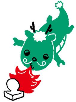 Tatsutaro