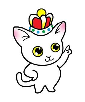 가리키는 고양이 1