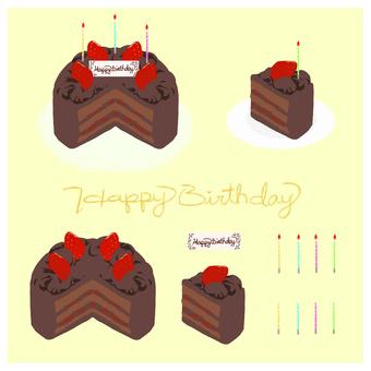 Raw chocolate decoration cake