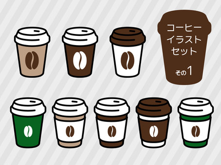 Coffee cup illustration set part 1