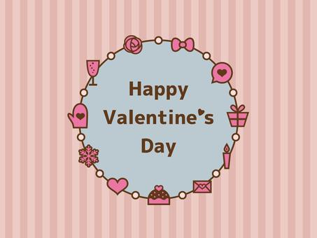 Icon Frame (Valentine)