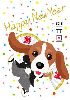 New year's cards dog beagle