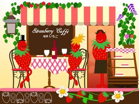 Tea ceremony strawberry