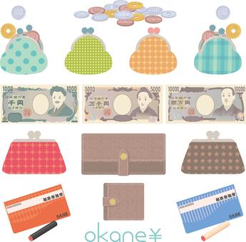Money set 01
