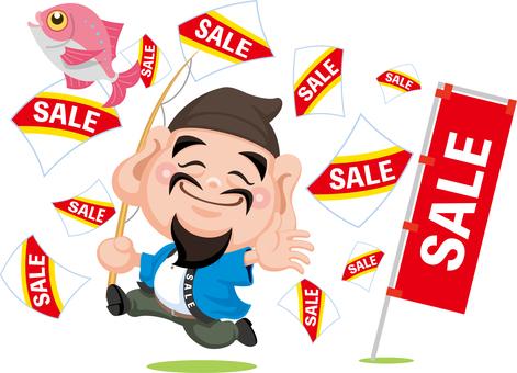 Ebisu SALE sale sowing flyers