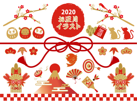 New year illustration 2020
