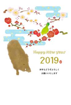 Rain New Year's card 02