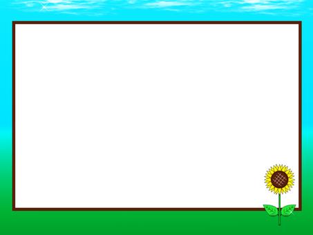 해바라기 메시지 보드 2