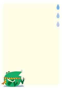 Is it still raining?