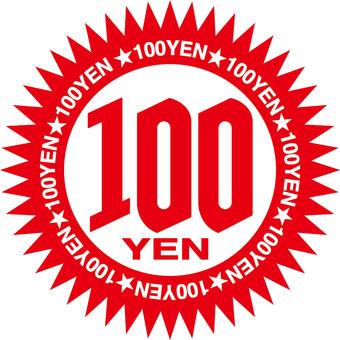 100 yen uniform icon (100 yen sale)