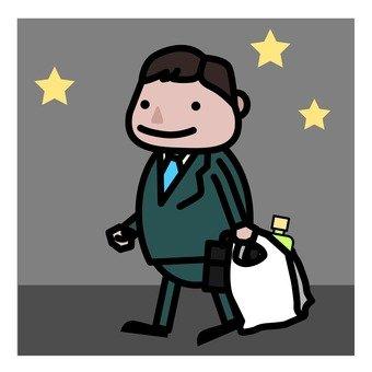 쇼핑에서 돌아온 직장인