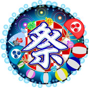 Festival mark