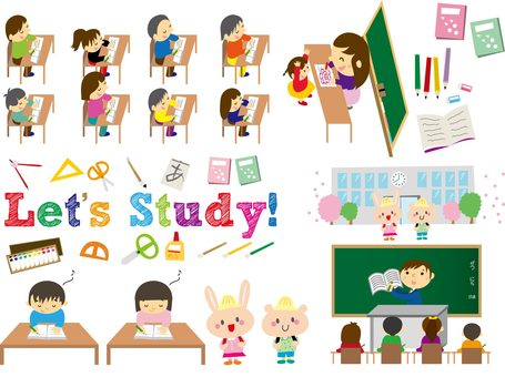 Do your best! Children to study