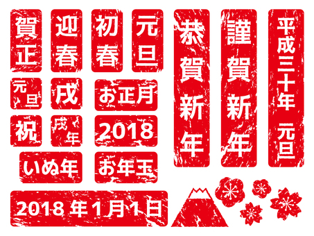 Hanko style New Year material